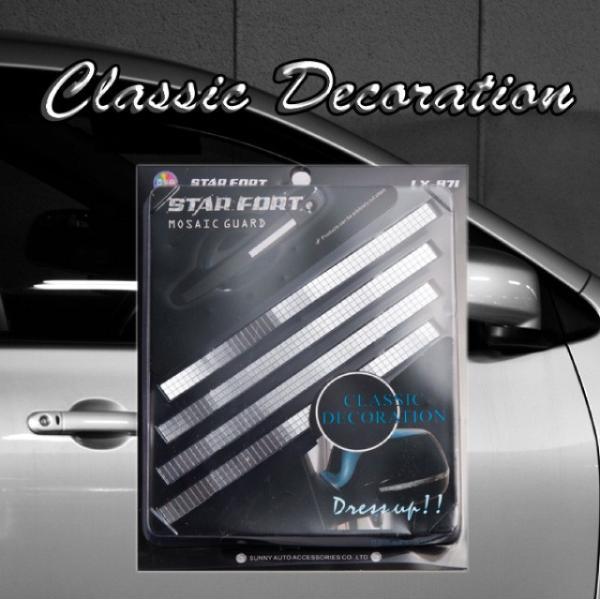 『クラシックデコレーションガード』 (OA-1540) カー用品 クルマやバイクをオシャレにガード キラキラ輝くデコレーションガード