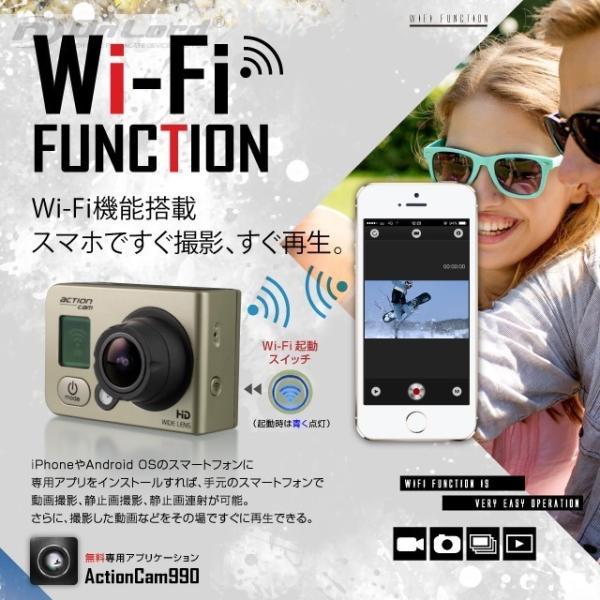 GoPro(ゴープロ)クラス ウェアラブルカメラ アクションカム (OL-101)  60m防水 WiFi機能|alba|04