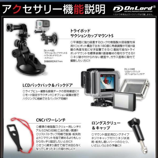 (25%オフ) GoPro ゴープロ 互換 アクセサリー セット (トライアルセット B) (AS-018) GoPro初心者におすすめのお試しセット