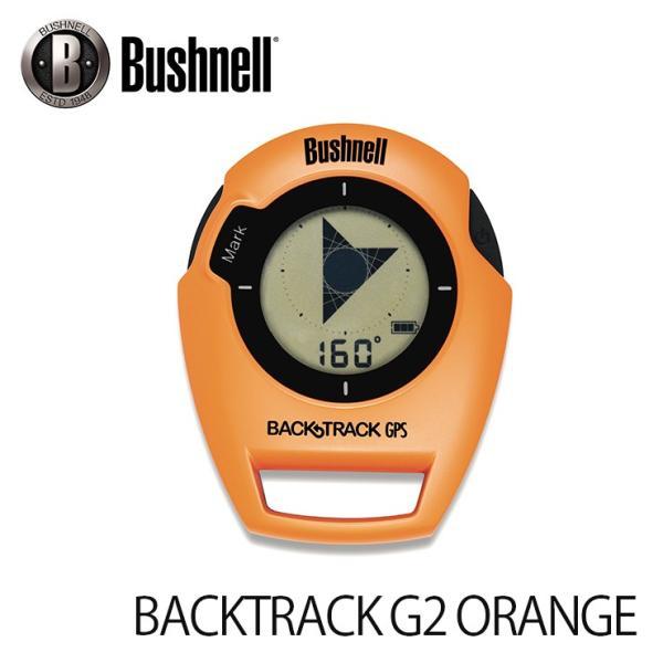 GPSナビ ブッシュネル バックトラックG2 オレンジ