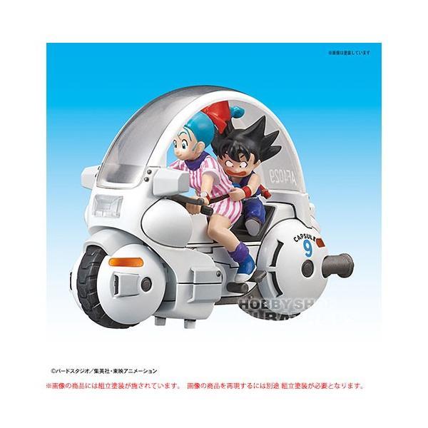 メカコレクション ドラゴンボール 1巻 ブルマのカプセルNO.9バイク [プラモデル]