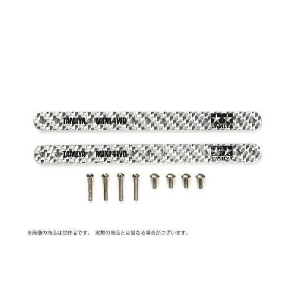 ミニ四駆特別企画 HG カーボンマルチ補強プレート(1.5mm/シルバー)[ITEM:95307]