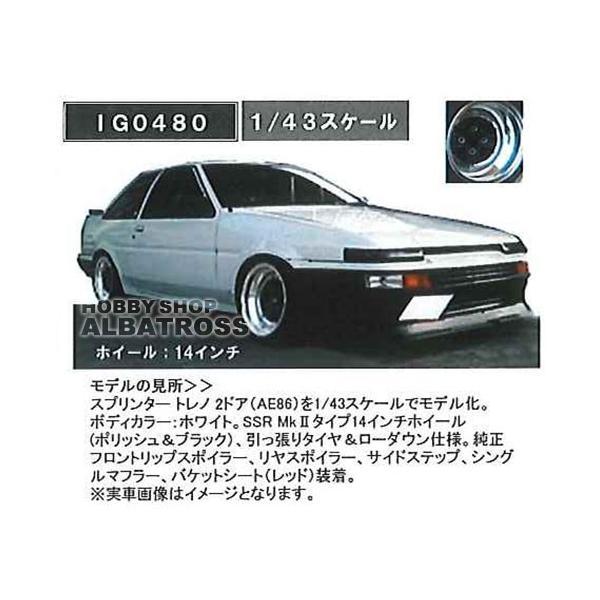 ignition model 1/43 Toyota Sprinter Trueno 2Dr GT Apex (AE86) White [IG0480]