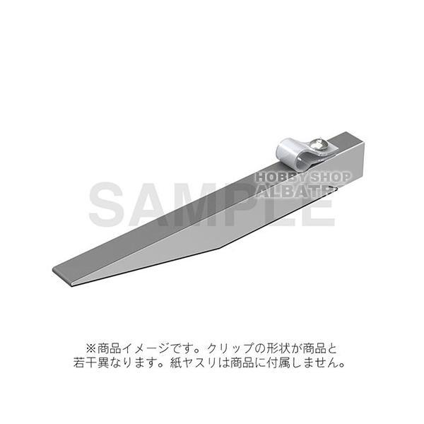 ハイキューパーツ HIQ PARTS アルミサンダー 10mm幅(1個入)[AL-SPH10]