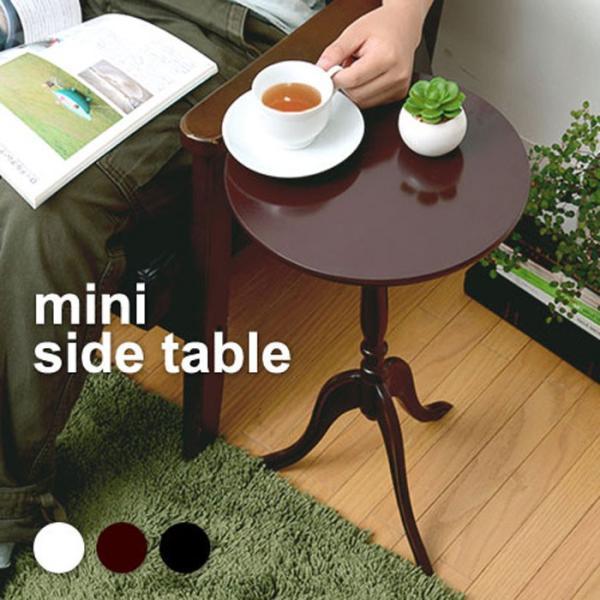 サイドテーブルサイドテーブルベッド北欧コンパクト安い