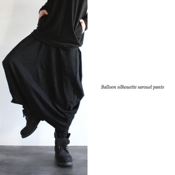 サルエルパンツ メンズ モード系 バルーンパンツ ブラック サロン系 ワイドパンツ 個性的 ユニセックス 中性的 ボトムス|albino|06