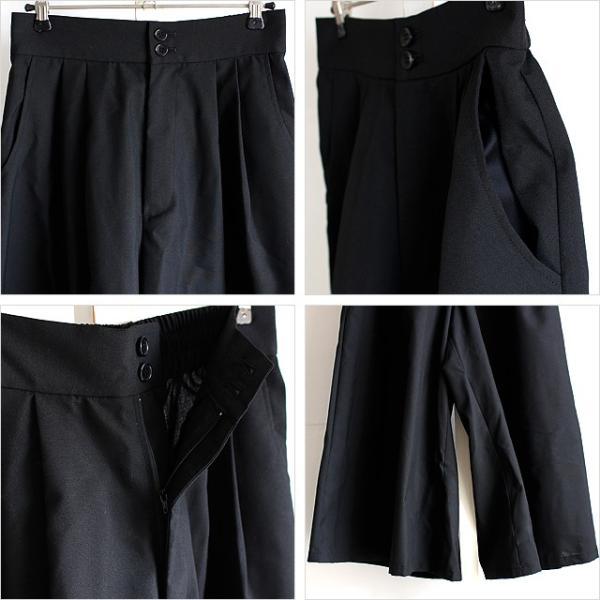 スカンツ マキシ丈 袴パンツ メンズ ガウチョ ワイドパンツ スカート モード系 日本製 国産 黒 ブラック オリジナル 個性的 中性的 ユニセックス レディース|albino|04