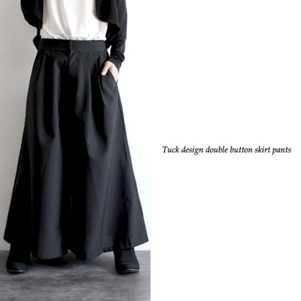 スカンツ マキシ丈 袴パンツ メンズ ガウチョ ワイドパンツ スカート モード系 日本製 国産 黒 ブラック オリジナル 個性的 中性的 ユニセックス レディース|albino|06