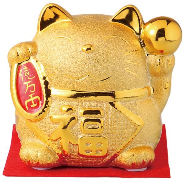 招き猫 開運 昇運 金運招き猫 金球 風水 箱入り 置物|ale-y