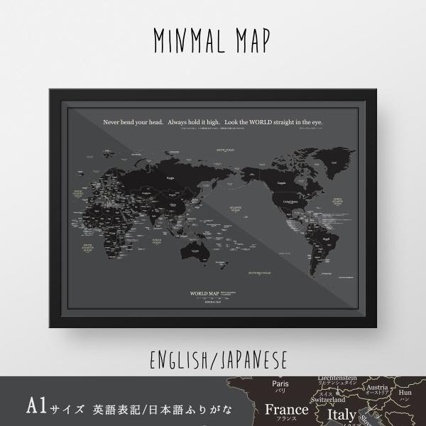 041世界地図ポスターインテリアA1グレーブラックおしゃれ国名白地図こども壁ミニマルマップ