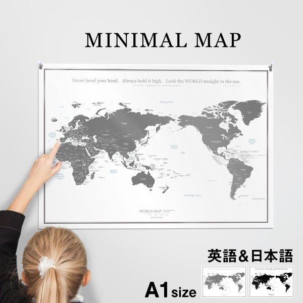 白×グレー:おおきな世界地図ポスター / 英語・日本語表記 / A1サイズ / ミニマルマップ|alest|02