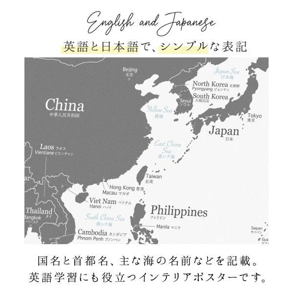 白×グレー:おおきな世界地図ポスター / 英語・日本語表記 / A1サイズ / ミニマルマップ|alest|03