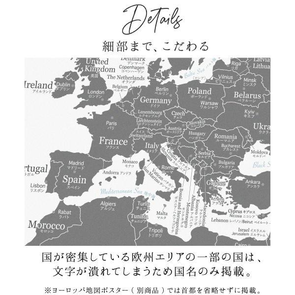 白×グレー:おおきな世界地図ポスター / 英語・日本語表記 / A1サイズ / ミニマルマップ|alest|04