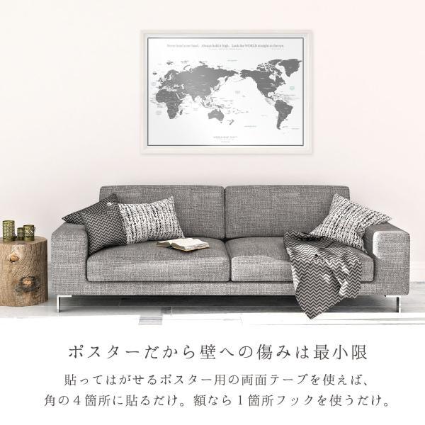 白×グレー:おおきな世界地図ポスター / 英語・日本語表記 / A1サイズ / ミニマルマップ|alest|05