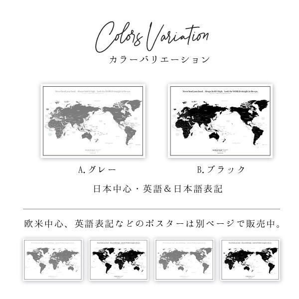 白×グレー:おおきな世界地図ポスター / 英語・日本語表記 / A1サイズ / ミニマルマップ|alest|06