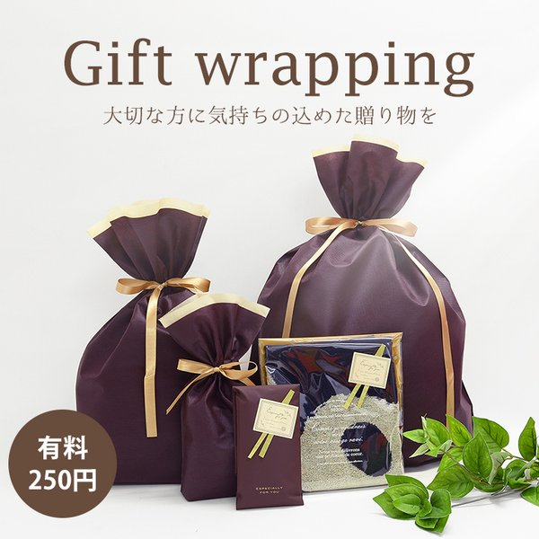 alevelshop_giftwrapping