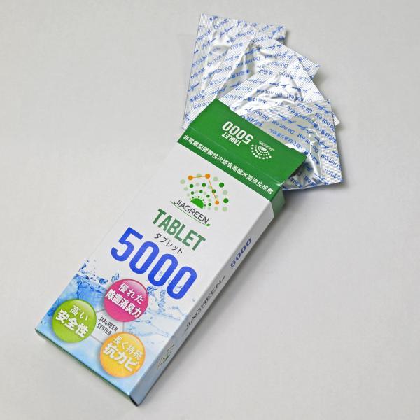 微酸性 次亜塩素酸水 超微粒子噴霧器 ジアグリーン5000 プランシェ用タブレット|alex2|02