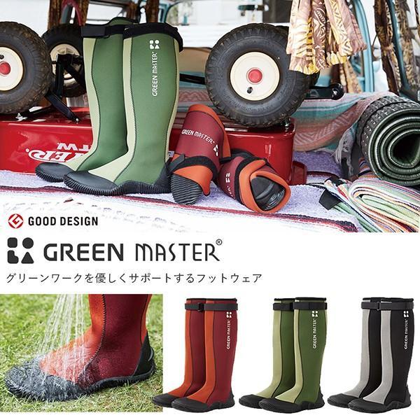 アトム グリーンマスター 長靴 メンズ ATOM 作業靴 レインブーツ 全3色 サイズSS〜3L 農作業 ガーデニング キャンプ アウトドア|alg-select