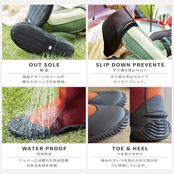 アトム グリーンマスター 長靴 メンズ ATOM 作業靴 レインブーツ 全3色 サイズSS〜3L 農作業 ガーデニング キャンプ アウトドア|alg-select|03