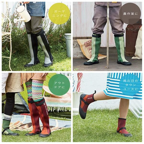アトム グリーンマスター 長靴 メンズ ATOM 作業靴 レインブーツ 全3色 サイズSS〜3L 農作業 ガーデニング キャンプ アウトドア|alg-select|04