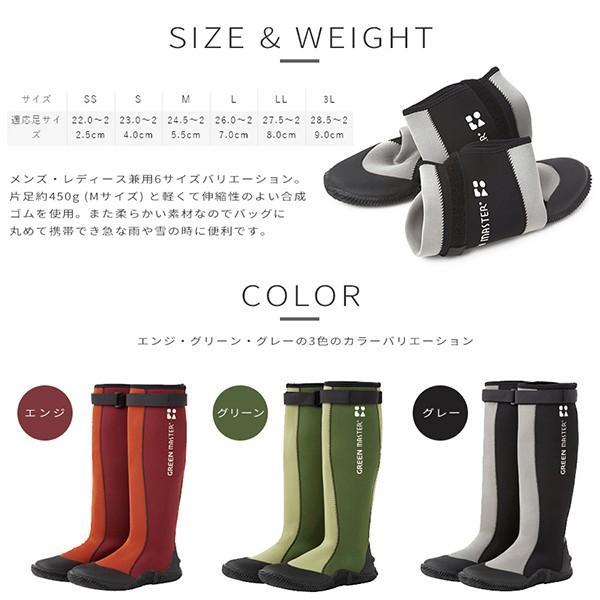 アトム グリーンマスター 長靴 メンズ ATOM 作業靴 レインブーツ 全3色 サイズSS〜3L 農作業 ガーデニング キャンプ アウトドア|alg-select|05