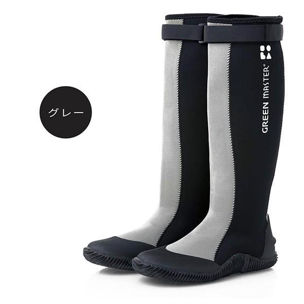 アトム グリーンマスター 長靴 メンズ ATOM 作業靴 レインブーツ 全3色 サイズSS〜3L 農作業 ガーデニング キャンプ アウトドア|alg-select|06
