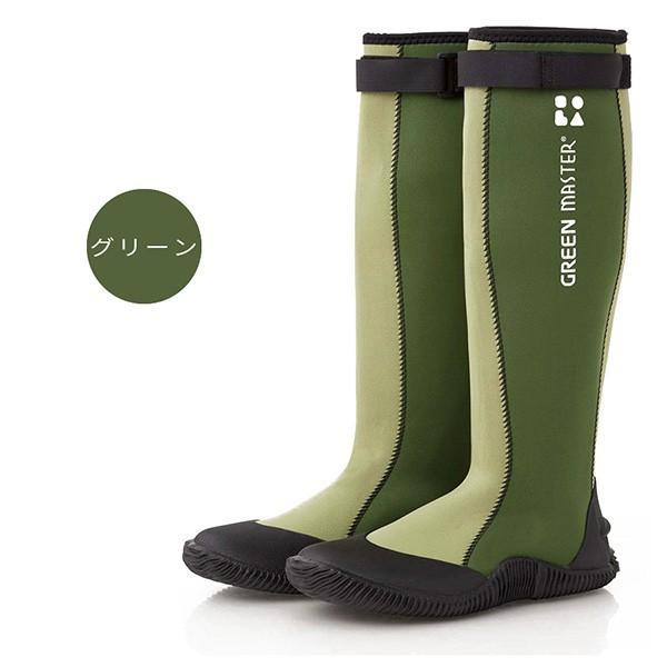 アトム グリーンマスター 長靴 メンズ ATOM 作業靴 レインブーツ 全3色 サイズSS〜3L 農作業 ガーデニング キャンプ アウトドア|alg-select|08