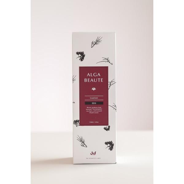 アルジェボーテ ローション 化粧水|alga-beaute