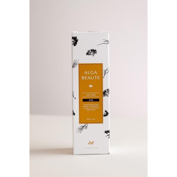 アルジェボーテ ジェルミルク 美容液|alga-beaute