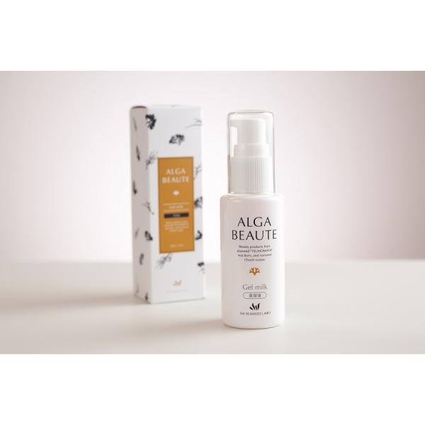 アルジェボーテ ジェルミルク 美容液|alga-beaute|02
