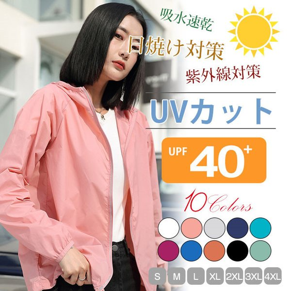 ラッシュガードパーカーレディースUVカットアウトドア紫外線対策日焼け止め冷房対策大きいサイズ