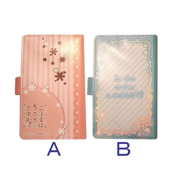 ご注文はうさぎですか?? 手帳型スマホケース 2種類からお選びください システムサービス|alice-sbs-y|02