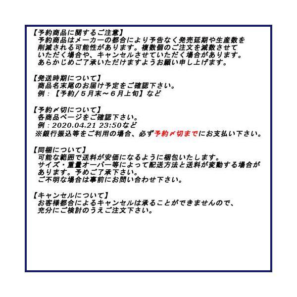 ねんどろいど ジョジョの奇妙な冒険 黄金の風 レオーネ・アバッキオ メディコスエンタテインメント【予約/2月末〜3月上旬】|alice-sbs-y|08