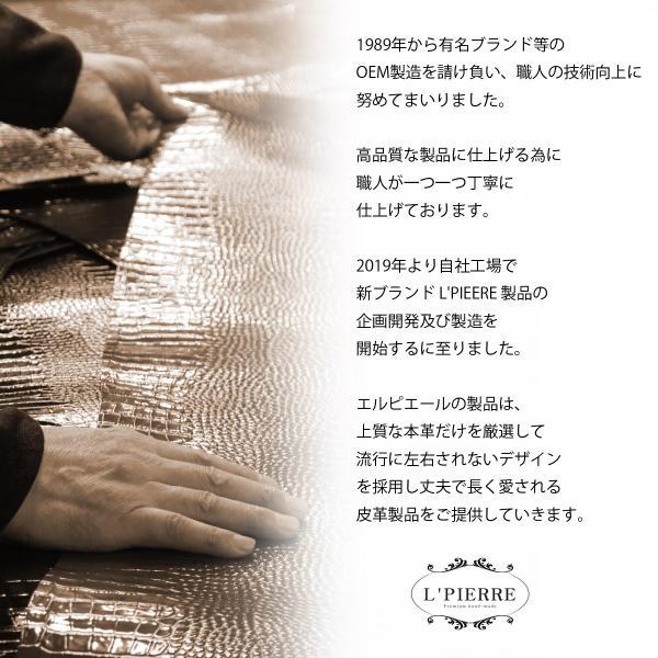 レディース 財布「初回限定モデル」ダブルラウンドファスナー 長財布 本革 クロコダイル トリコロールカラー 多機能 大容量 牛革ハンドメイド alice-style 19