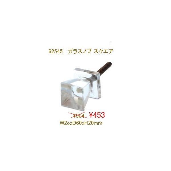 ガラスノブ (スクエア) 【アリスの時間】10P01Sep13★