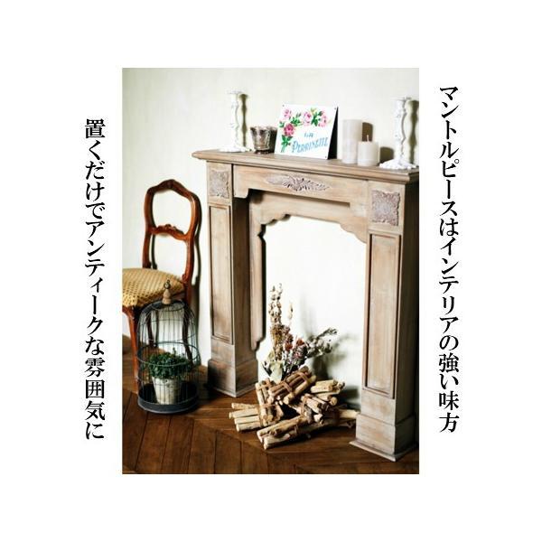 ガーデン ゴルド・マントルピースブラウン コベント 【IX-75】