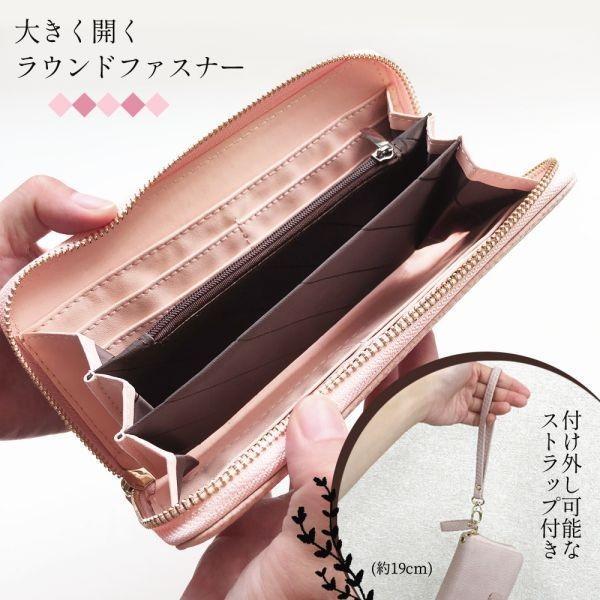財布 レディース 本革風りぼん付き 長財布 ストラップ 付き さいふ サイフ 小銭 カード 入れ リボン フェイク レザー 女性 送料無料