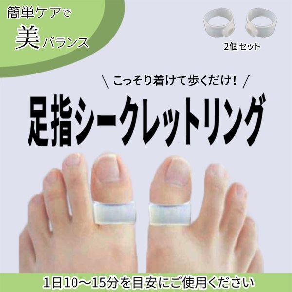 ツボ 足 親指 足のツボ(図解) 側面や甲、ふくらはぎ、くるぶしの効果がすごい!