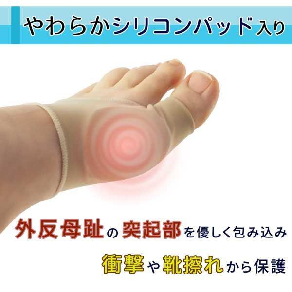 外反母趾 サポーター ソックス 足 保護 ケア用品 左右セット2組 足指 矯正 痛み 軽減 メンズ レディース 男女 兼用 セール|alife|02