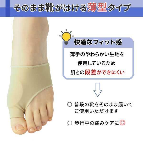 外反母趾 サポーター ソックス 足 保護 ケア用品 左右セット2組 足指 矯正 痛み 軽減 メンズ レディース 男女 兼用 セール|alife|03