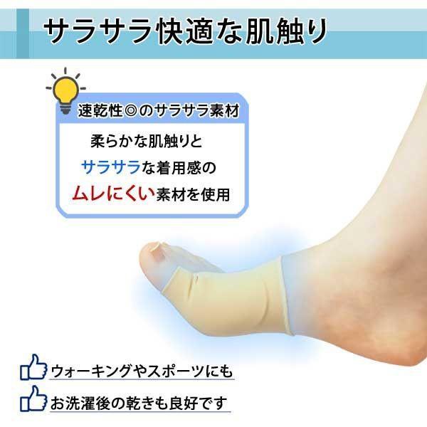 外反母趾 サポーター ソックス 足 保護 ケア用品 左右セット2組 足指 矯正 痛み 軽減 メンズ レディース 男女 兼用 セール|alife|04