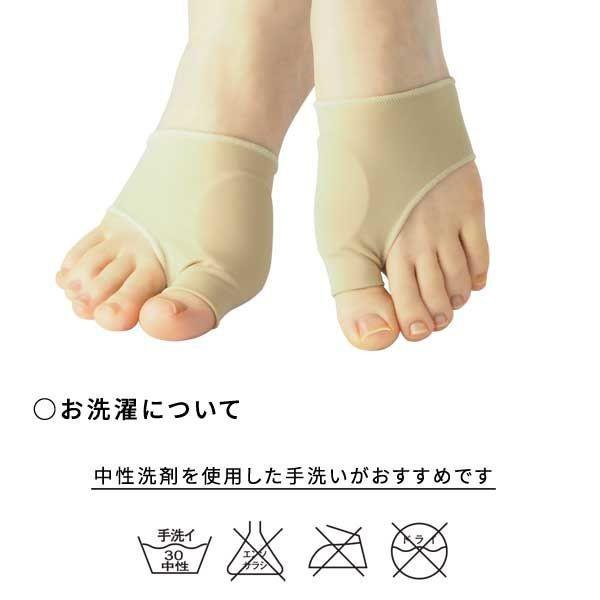外反母趾 サポーター ソックス 足 保護 ケア用品 左右セット2組 足指 矯正 痛み 軽減 メンズ レディース 男女 兼用 セール|alife|06