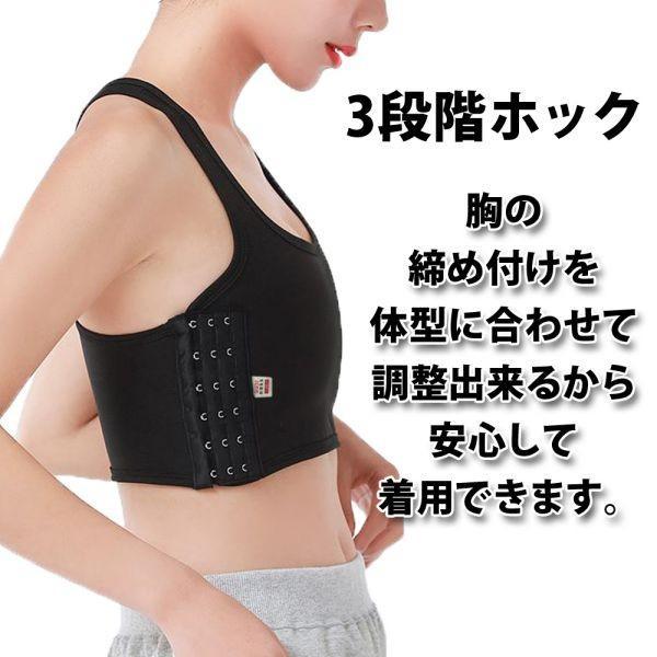 胸つぶし ナベシャツ さらし ブラジャー ブラ レディース インナー 補正下着 インナー 大きなサイズ 送料無料|alife|02