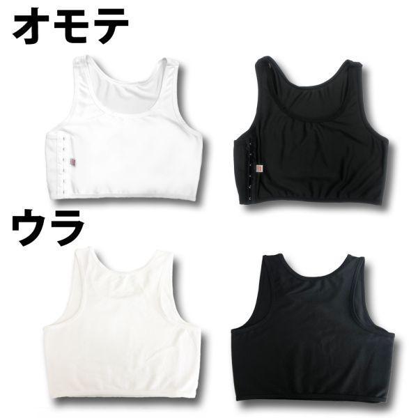 胸つぶし ナベシャツ さらし ブラジャー ブラ レディース インナー 補正下着 インナー 大きなサイズ 送料無料|alife|07