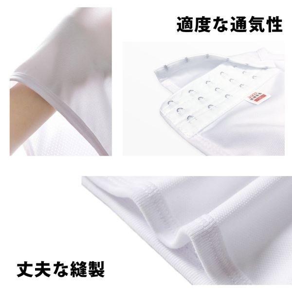 胸つぶし ナベシャツ さらし ブラジャー ブラ レディース インナー 補正下着 インナー 大きなサイズ 送料無料|alife|09