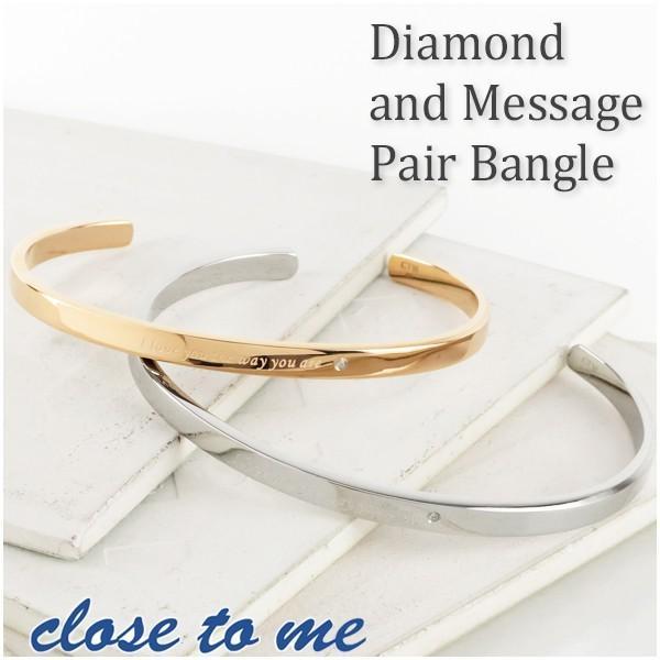 close to me ペアバングル ステンレス ブランド ダイヤモンド シンプル ピンク お揃い カップル ペアルック ブレスレッド クローストゥミー