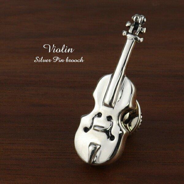 ピンブローチバイオリン楽器シルバーサツルノメンズレディースシルバー925グッズプレゼント