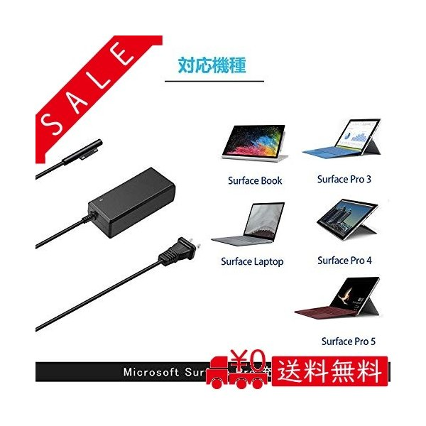 Surface Pro 充電器 44W 15V 2.58A 電源AC アダプター マイクロソフト Microsoft Surface Pro3/Pro4/Pro5/Surface Book/Surface Laptop応用|all-box-1-100|07