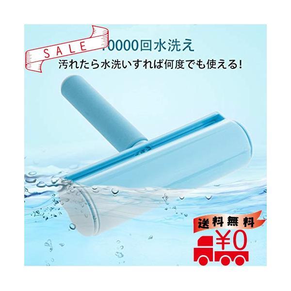 Kimitech 粘着 クリーナー 粘着ローラー ほこり取り 水洗え 埃 髪 毛取り 掃除ローラー 掃除用品 おしゃれ|all-box-1-100|03