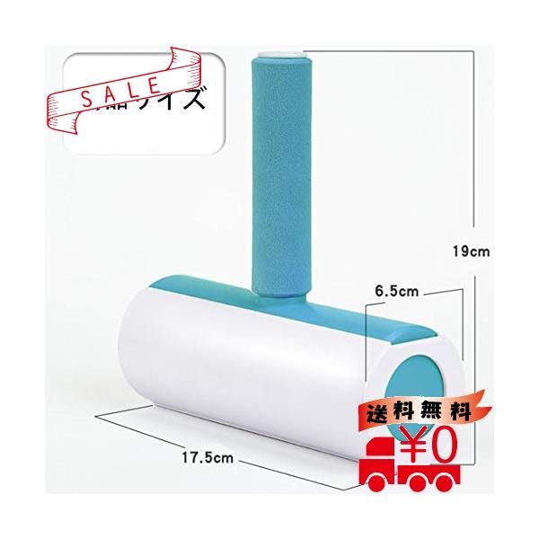Kimitech 粘着 クリーナー 粘着ローラー ほこり取り 水洗え 埃 髪 毛取り 掃除ローラー 掃除用品 おしゃれ|all-box-1-100|07